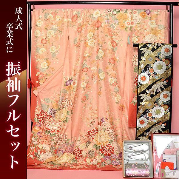 Kimonomachi_015286