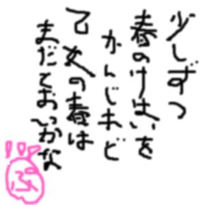 Cocolog_oekaki_2012_02_21_22_51
